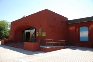 Museo del Área Fundacional de Mendoza